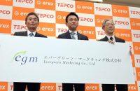 新会社名が書かれたボードを掲げる関係者。左からイーレックスの本名社長、新会社の田中社長、東電EPの大亀副社長