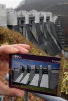 三春ダムで配布されるダムカード。「お召し列車」の色を配したデザインだ