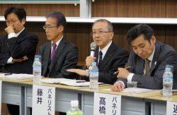 パネル討論に参加した藤井副社長(右から2人目)